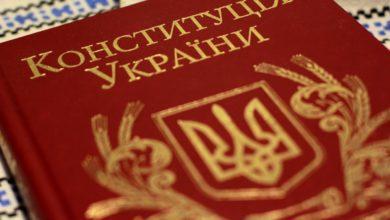 Конституція України-Історія в школі