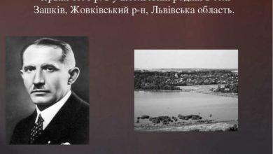 Коновалець Євген Михайлович-І
