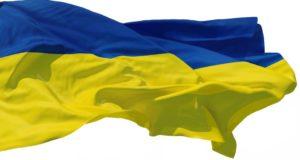 Прапор-Історія в школі