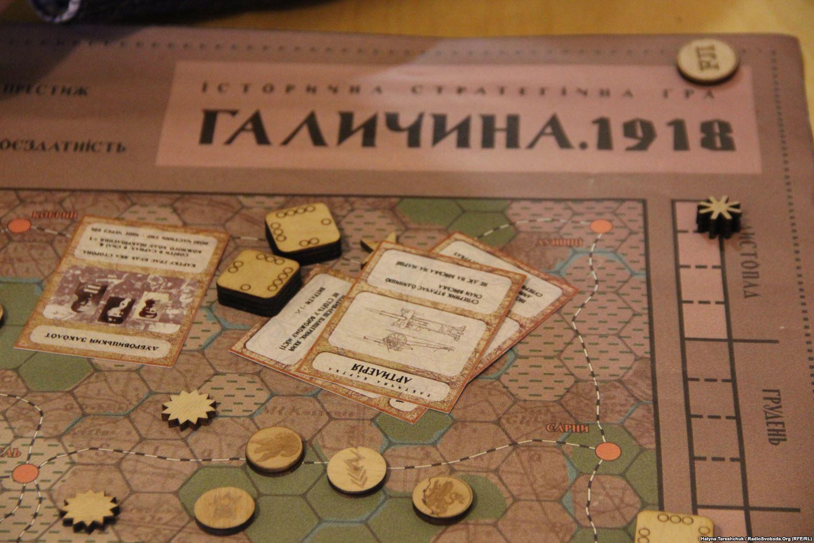 Галичина 1918 - Історія в школі