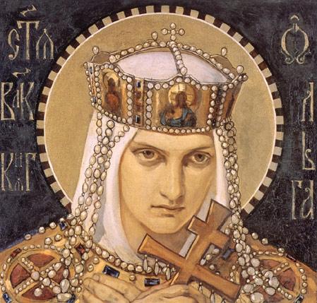 Княгиня Ольга-Історія в школі