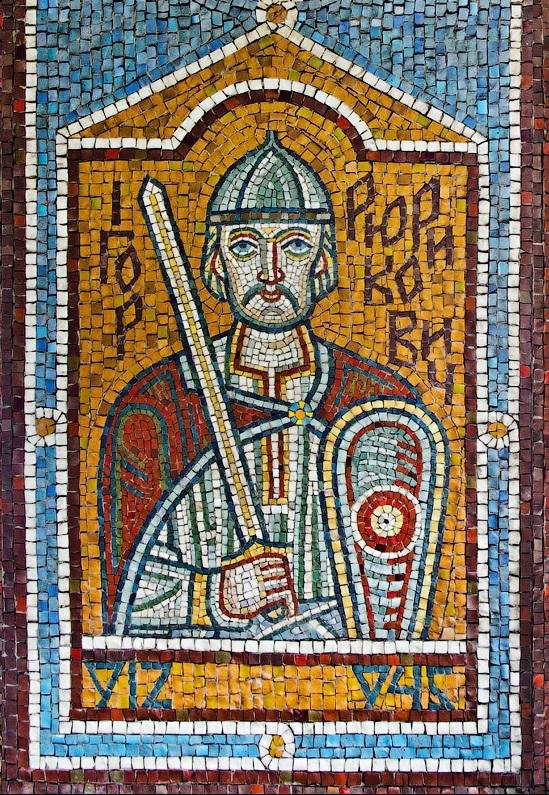Князь Ігор-Історія в школі