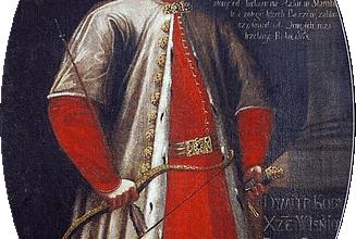 Дмитро Вишневецький-Історія в школі