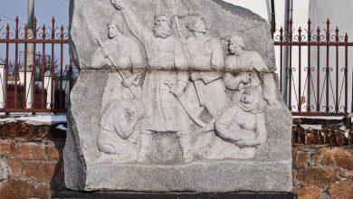 Христофор (Криштоф) Косинський - Історія в школі