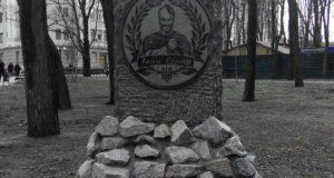 Іван Сірко-Історія в школі