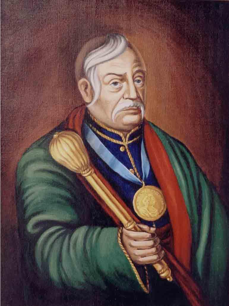 Петро Іванович Калнишевський-Історія в школі