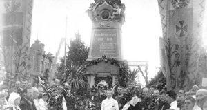Котляревський-Історія в школі