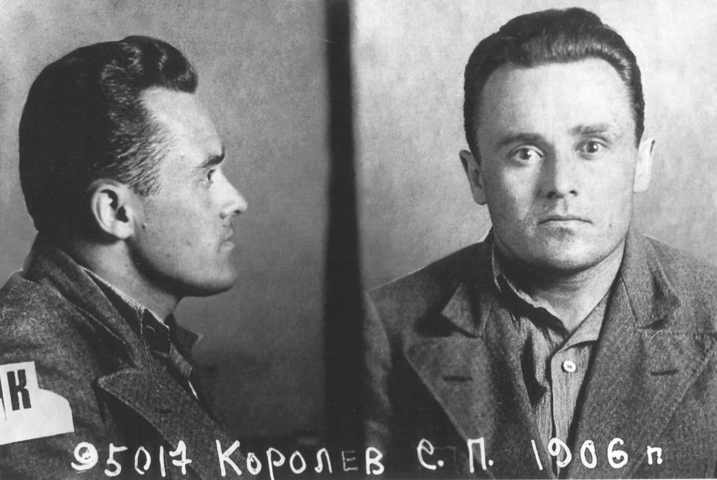 Сергій Корольов-Історія в школі