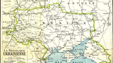 Українська Народна Республіка-Історія в школі