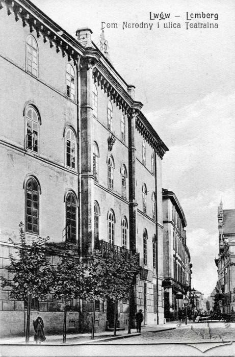 Будівля «Народного дому»-Історія в школі