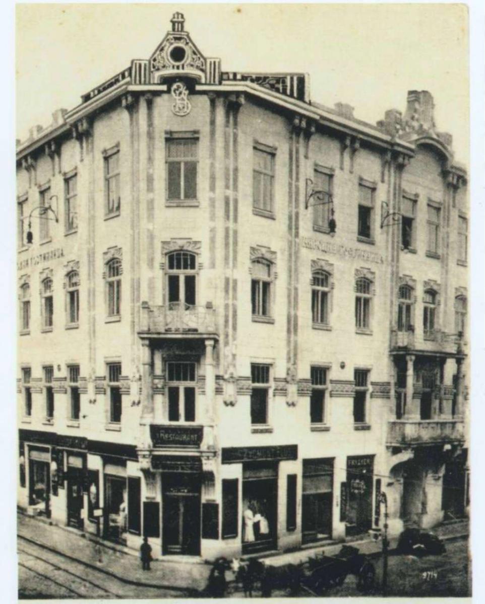 Будівля «Народної гостиниці» - Історія в школі