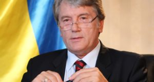 Ющенко-Історія в школі