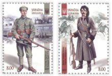 Поштові марки- Історія в школі